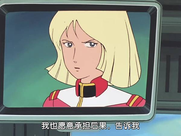 [WMXZ] Mobile Suit Gundam 0079 - 21.mp4_20200916_113005.249.jpg