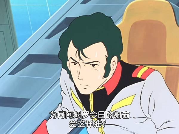 [WMXZ] Mobile Suit Gundam 0079 - 34.mp4_20200916_225009.612.jpg