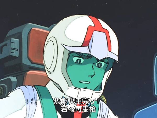 [WMXZ] Mobile Suit Gundam 0079 - 34.mp4_20200916_225015.627.jpg
