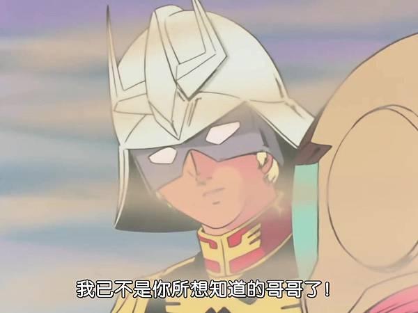 [WMXZ] Mobile Suit Gundam 0079 - 38.mp4_20200917_114210.083.jpg