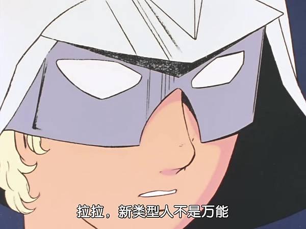 [WMXZ] Mobile Suit Gundam 0079 - 39.mp4_20200917_135735.974.jpg
