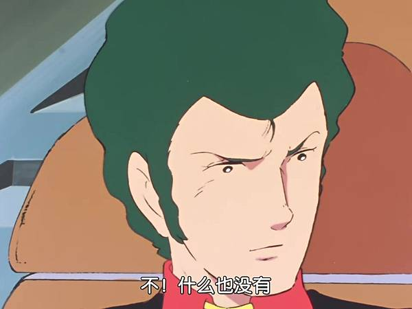 [WMXZ] Mobile Suit Gundam 0079 - 38.mp4_20200917_114404.022.jpg