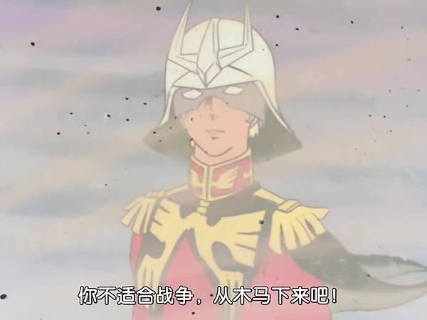 [WMXZ] Mobile Suit Gundam 0079 - 38.mp4_20200917_114237.696.jpg