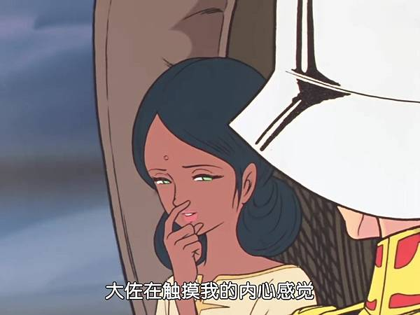 [WMXZ] Mobile Suit Gundam 0079 - 37.mp4_20200917_104641.828.jpg