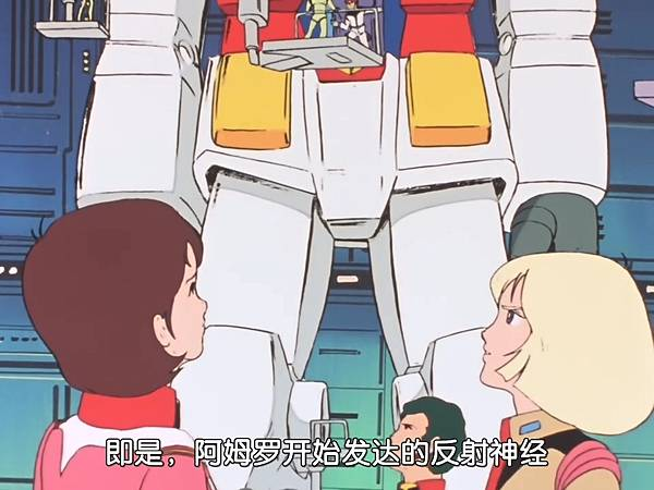 [WMXZ] Mobile Suit Gundam 0079 - 39.mp4_20200917_135816.716.jpg