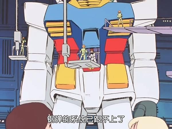 [WMXZ] Mobile Suit Gundam 0079 - 39.mp4_20200917_135821.562.jpg