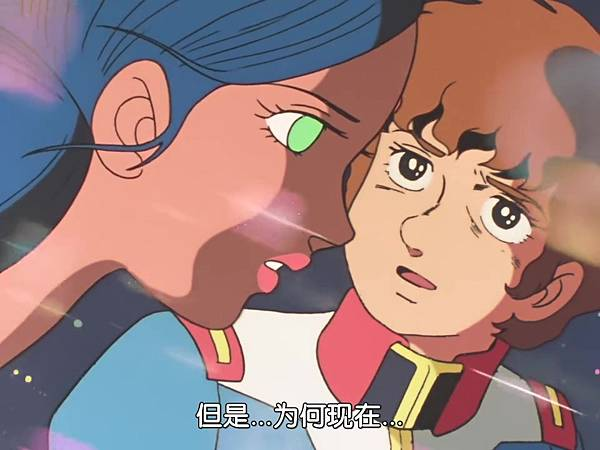 [WMXZ] Mobile Suit Gundam 0079 - 41.mp4_20200917_155050.586.jpg