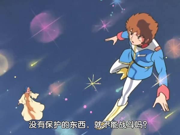 [WMXZ] Mobile Suit Gundam 0079 - 41.mp4_20200917_154934.290.jpg