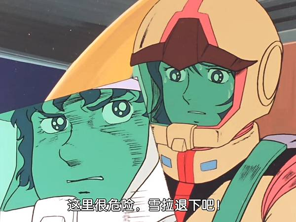[WMXZ] Mobile Suit Gundam 0079 - 41.mp4_20200917_155159.236.jpg