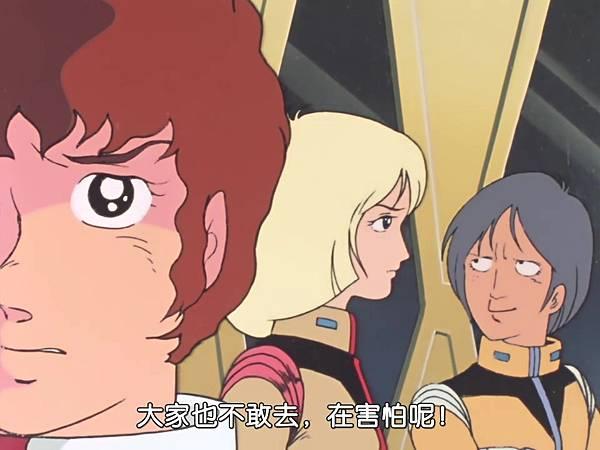[WMXZ] Mobile Suit Gundam 0079 - 42.mp4_20200917_160837.265.jpg