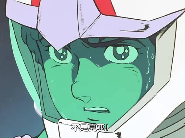 [WMXZ] Mobile Suit Gundam 0079 - 42.mp4_20200917_162927.928.jpg