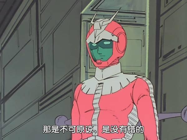 [WMXZ] Mobile Suit Gundam 0079 - 43.mp4_20200917_194638.939.jpg
