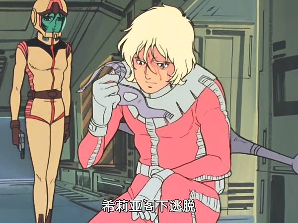 [WMXZ] Mobile Suit Gundam 0079 - 43.mp4_20200917_195524.545.jpg