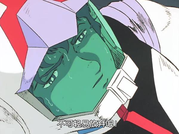 [WMXZ] Mobile Suit Gundam 0079 - 43.mp4_20200917_195825.353.jpg