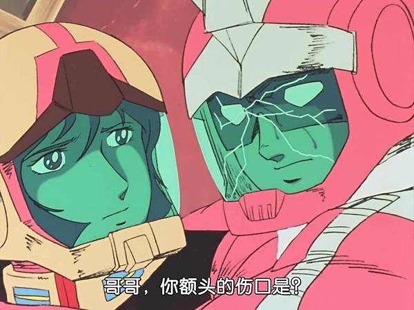 [WMXZ] Mobile Suit Gundam 0079 - 43.mp4_20200917_195449.179.jpg
