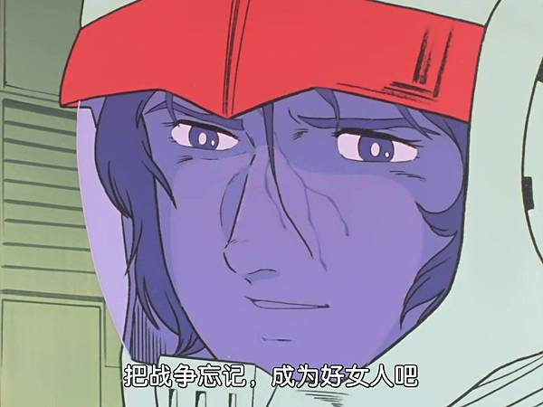 [WMXZ] Mobile Suit Gundam 0079 - 43.mp4_20200917_195602.573.jpg
