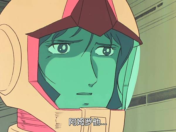 [WMXZ] Mobile Suit Gundam 0079 - 43.mp4_20200917_195607.978.jpg
