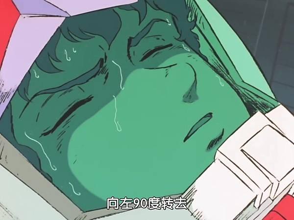[WMXZ] Mobile Suit Gundam 0079 - 43.mp4_20200917_195929.021.jpg