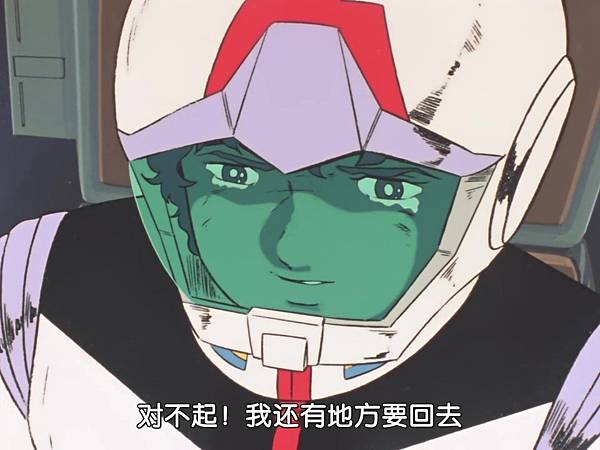 [WMXZ] Mobile Suit Gundam 0079 - 43.mp4_20200917_200441.037.jpg