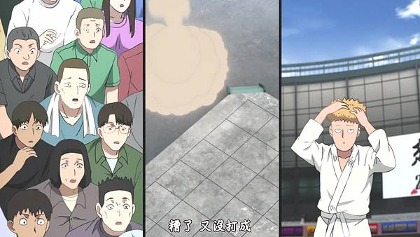 [Sakurato.sub][One Puch Man 2nd Season][06][BIG5][720P].mp4_20201001_113424.228.jpg