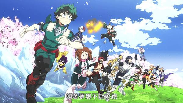 [Boku no Hero Academia S4][01][BIG5][1080P].mp4_20201010_090040.882.jpg