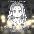 [Boku no Hero Academia S4][01][BIG5][1080P].mp4_20201010_092523.720.jpg