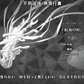 [Boku no Hero Academia S4][01][BIG5][1080P].mp4_20201010_092501.258.jpg