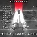 [Boku no Hero Academia S4][01][BIG5][1080P].mp4_20201010_092455.811.jpg