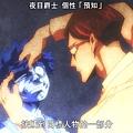 [Boku no Hero Academia S4][03][BIG5][1080P].mp4_20201010_095610.200.jpg