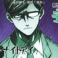 [Boku no Hero Academia S4][03][BIG5][1080P].mp4_20201010_095613.329.jpg