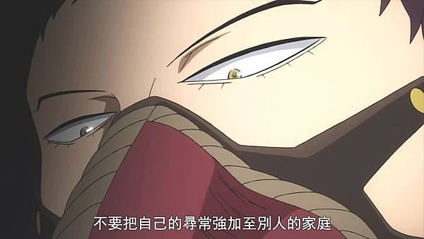 [Boku no Hero Academia S4][04][BIG5][1080P].mp4_20201010_101201.149.jpg