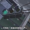 [Boku no Hero Academia S4][04][BIG5][1080P].mp4_20201010_101452.844.jpg