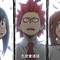 [Boku no Hero Academia S4][06][BIG5][1080P].mp4_20201010_105916.301.jpg