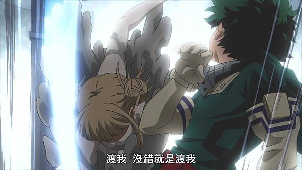 [Boku no Hero Academia S4][10][BIG5][1080P].mp4_20201010_124740.284.jpg