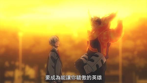 [Boku no Hero Academia S4][17][BIG5][1080P].mp4_20201010_151709.702.jpg