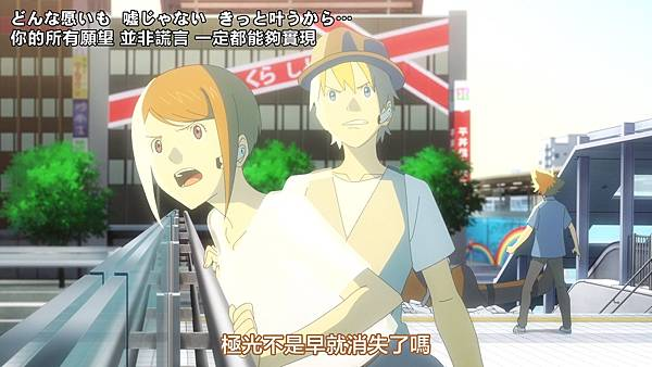 [KTXP][Digimon Adventure Last Evolution Kizuna][BIG5][1080p][BDrip][HEVC].mkv.mkv_20201115_103058.236.jpg