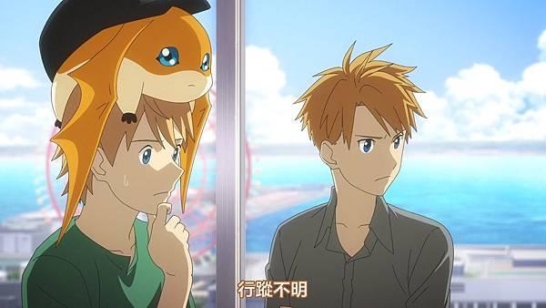 [KTXP][Digimon Adventure Last Evolution Kizuna][BIG5][1080p][BDrip][HEVC].mkv.mkv_20201115_111105.420.jpg