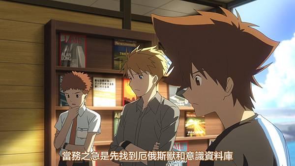 [KTXP][Digimon Adventure Last Evolution Kizuna][BIG5][1080p][BDrip][HEVC].mkv.mkv_20201115_112237.209.jpg