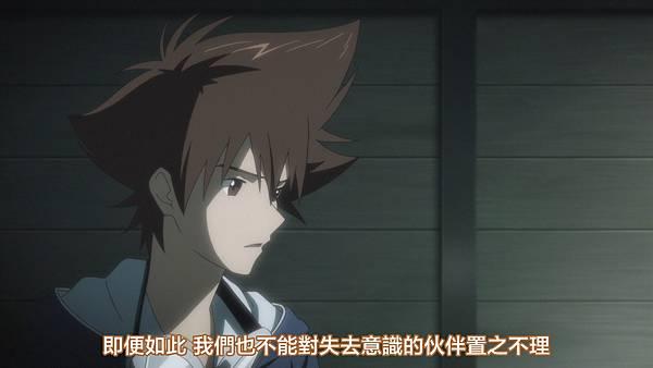 [KTXP][Digimon Adventure Last Evolution Kizuna][BIG5][1080p][BDrip][HEVC].mkv.mkv_20201115_124732.354.jpg
