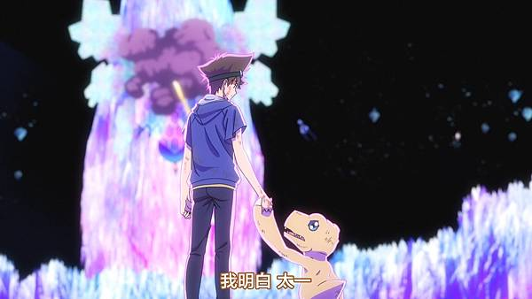 [KTXP][Digimon Adventure Last Evolution Kizuna][BIG5][1080p][BDrip][HEVC].mkv.mkv_20201115_131050.251.jpg