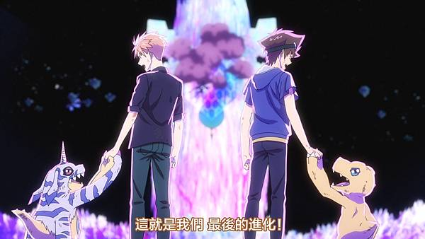 [KTXP][Digimon Adventure Last Evolution Kizuna][BIG5][1080p][BDrip][HEVC].mkv.mkv_20201115_131106.246.jpg