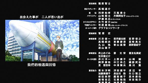 [KTXP][Digimon Adventure Last Evolution Kizuna][BIG5][1080p][BDrip][HEVC].mkv.mkv_20201115_132721.519.jpg