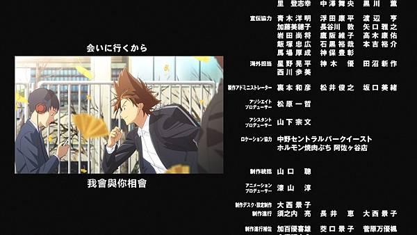 [KTXP][Digimon Adventure Last Evolution Kizuna][BIG5][1080p][BDrip][HEVC].mkv.mkv_20201115_132732.005.jpg