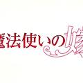 【DMG】魔法使的新娘 [01] [BIG5] [720P].mp4_20201128_090220.023.jpg