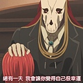 【DMG】魔法使的新娘 [01] [BIG5] [720P].mp4_20201128_091525.035.jpg