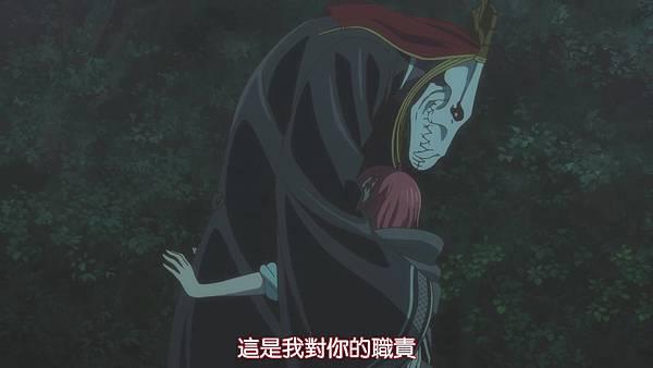 【DMG】魔法使的新娘 [01] [BIG5] [720P].mp4_20201128_092911.137.jpg