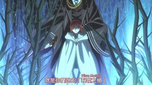 【DMG】魔法使的新娘 [05] [BIG5] [720P].mp4_20201128_104806.266.jpg
