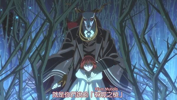 【DMG】魔法使的新娘 [05] [BIG5] [720P].mp4_20201128_104808.539.jpg