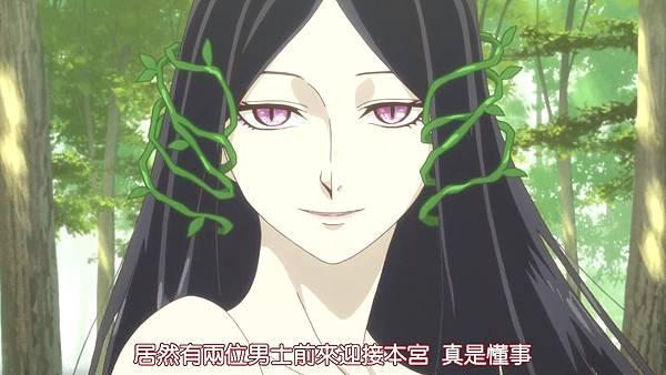 【DMG】魔法使的新娘 [06] [BIG5] [720P].mp4_20201128_111945.834.jpg
