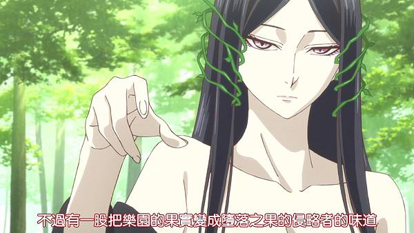 【DMG】魔法使的新娘 [06] [BIG5] [720P].mp4_20201128_112051.124.jpg